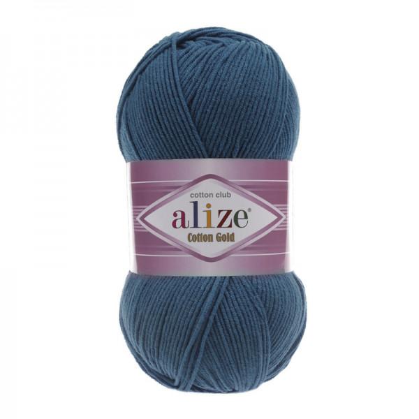 Alize Cotton Gold 17